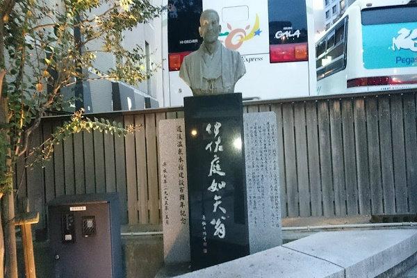 伊佐庭如矢氏の銅像