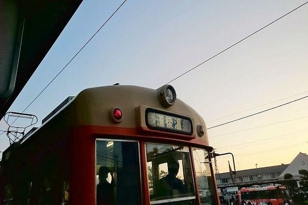 道後温泉行きの電車