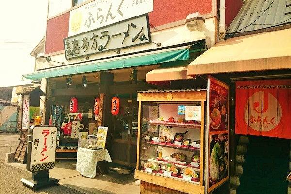 喜多方ラーメンのお店