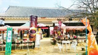 shiroyamasou1